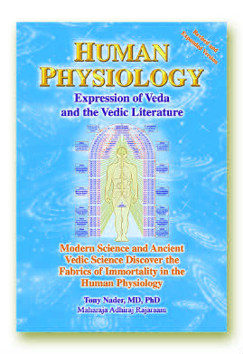 Human Physiology - Expression of Veda and the Vedic Literature