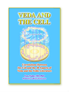 Veda and the Cell